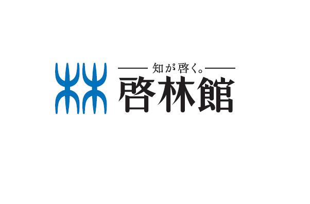 新興出版社啓林館