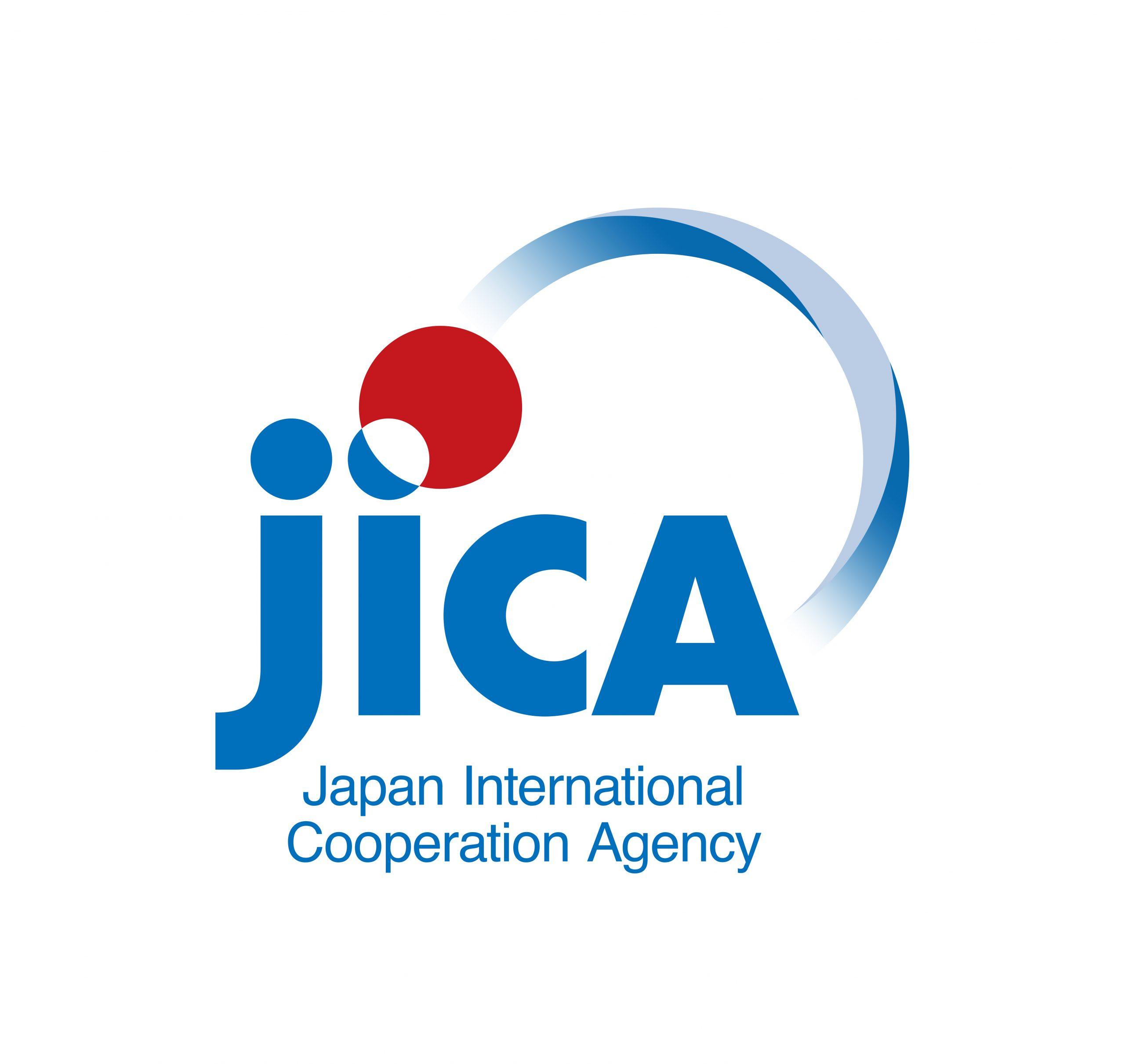 独立行政法人国際協力機構 (JICA)